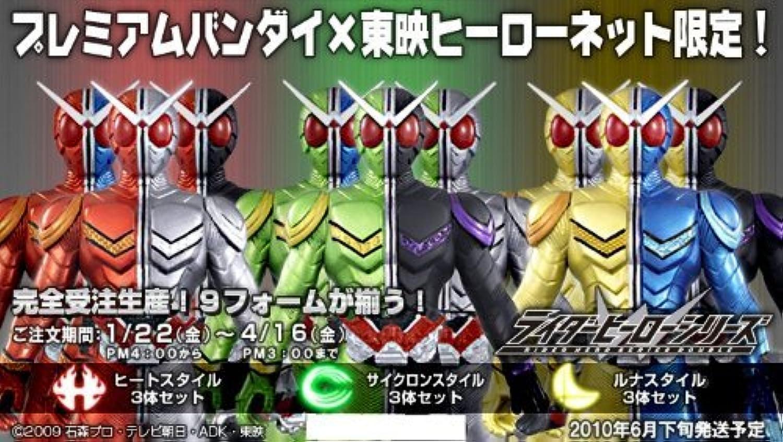 Kamen Rider W Cyclon Style Heat Style Luna Style (9figures set) Toei Exclusive B0042UIUME Geeignet für Farbe     | Ausgang