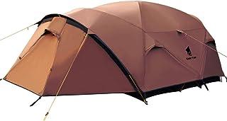 GEERTOP テント 4人用 2人用 ツーリングテント ドームテント キャンプテント トンネルテント ファミリーテント 大型テント 前室 防水テント コンパクト 通気 アウトドア 簡単テント