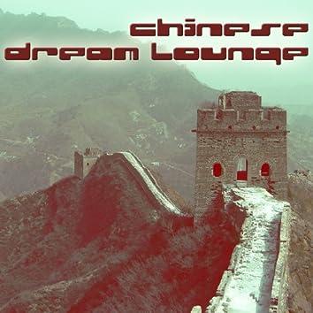 Chinese Dream Lounge