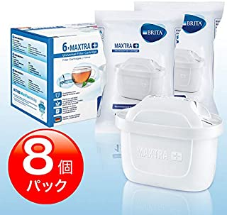 New!! BRITA Maxtra + (ブリタ マクストラ プラス) 浄水器ポット交換用カートリッジ 8個パック(簡易包装)★おいしさ25%で新登場!!★ [並行輸入品]