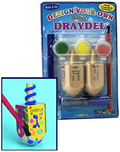 Design Your Own Dreidel - by Zion Judaica Ltd