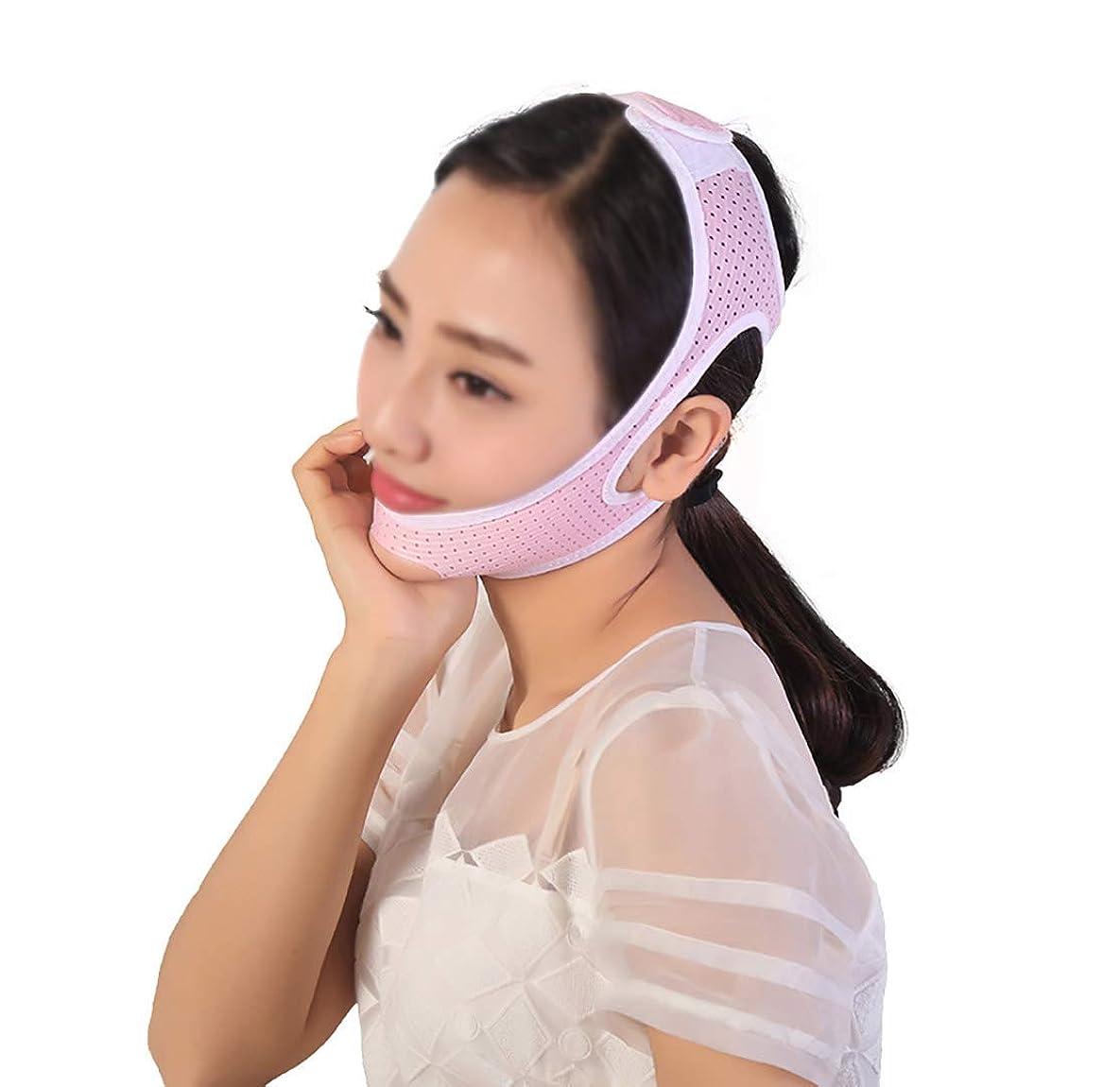 袋追放する前文顔用痩身マスク痩身包帯通気性フェイシャルダブルチンケア減量フェイスベルト(サイズ:L)