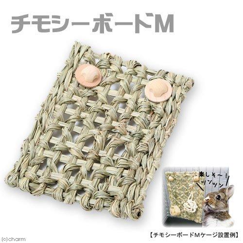 川井『チモシーボードM』