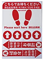 お客様誘導案内シール(赤)【足型四角-こちらでお待ちください×1 丸矢印-×4 矢印-お会計×2】