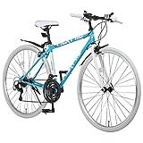 ネクスタイル(Nextyle) クロスバイク 700C シマノ製21段変速 NX-7021 適応身長155cm以上 スカイブルー 33995