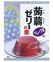 大島食品工業 蒟蒻ゼリーの素(グレープ) 75g×6袋  メール便