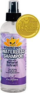 New Waterless Dog Shampoo   All Natural Dry Shampoo for Dogs or Cats No Rinse Required   100% Non-Toxic with Natural Extract   Vet Approved Treatment - Made in USA - 1 Bottle 8oz (240ml)