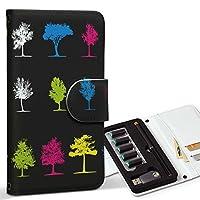 スマコレ ploom TECH プルームテック 専用 レザーケース 手帳型 タバコ ケース カバー 合皮 ケース カバー 収納 プルームケース デザイン 革 クール 植物 カラフル 002342