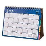 能率 NOLTY カレンダー 2020年 4月始まり B6 卓上 57 U251 ( カレンダー )