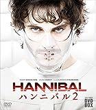 HANNIBAL/ハンニバル コンパクトDVD-BOX シーズン2[DVD]