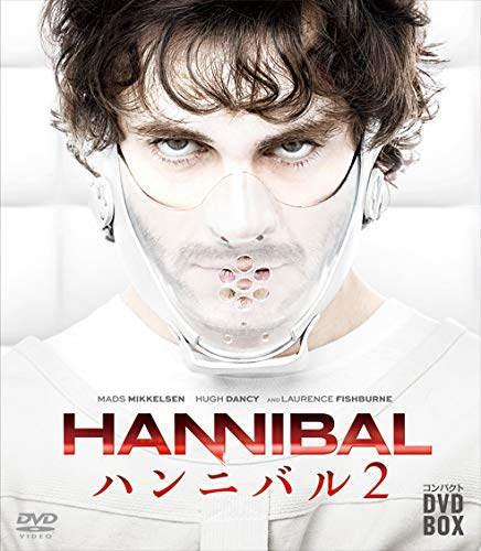HANNIBAL/ハンニバル コンパクト DVD-BOX シーズン2