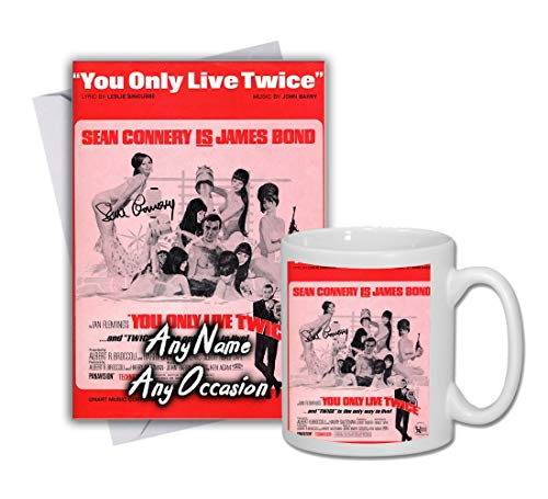 Sean Connery - 007 - You Only Live Twice 2 Personalised Card and Mug (Christmas, Birthday, Xmas)