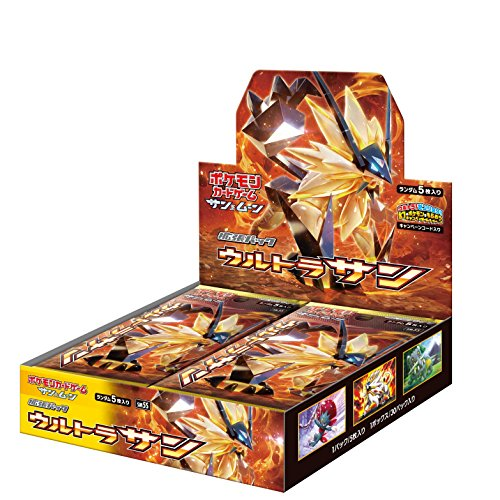 """Pokemon Card Game Sun & Moon - Expansion Pack """"Ultra Sun"""" 30 Pack BOX [Trading Cards] import japon"""