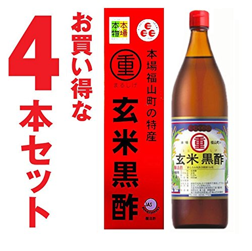 丸重 まるしげ 玄米黒酢 福山玄米黒酢 900ml×4本