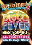 DISCO FEVER -BEST OF 80's- [DVD] image