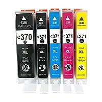キヤノン BCI-371XL(BK/C/M/Y)+BCI-370XLBK 大容量 5色セット 『CANON』互換インクカートリッジ「LED・残量表示」対応 (ICチップ付) 『納得の安心保証付き』 【Color Shop製品】
