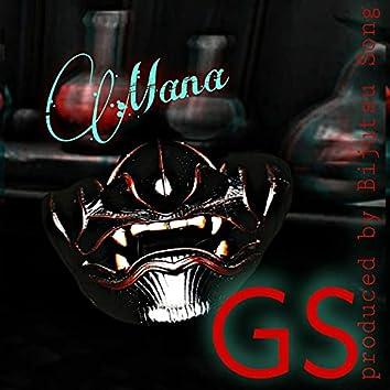 МАNА (remix) (remix)
