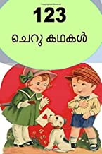 Best malayalam story books Reviews