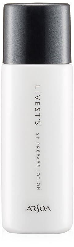 インセンティブにぎやか信頼性のあるアルソア リベスト SP プレペアローション L 40ml (ラージサイズ)
