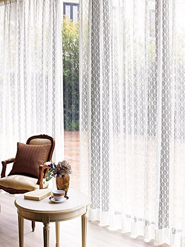 自己求める前提東リ 繊細な編みが魅力のチュールレース カーテン2.5倍ヒダ KSA60425 幅:150cm ×丈:110cm (2枚組)オーダーカーテン