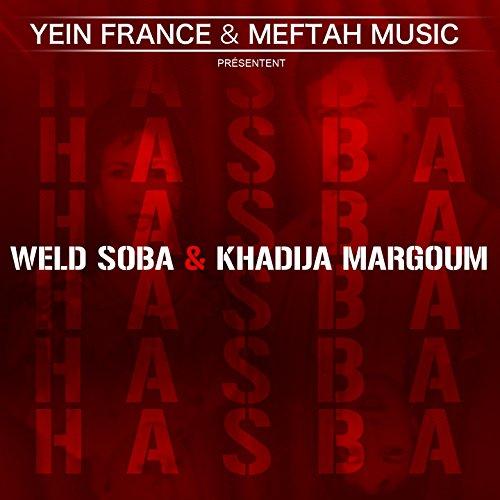 Mcha Wja Marda Yselam