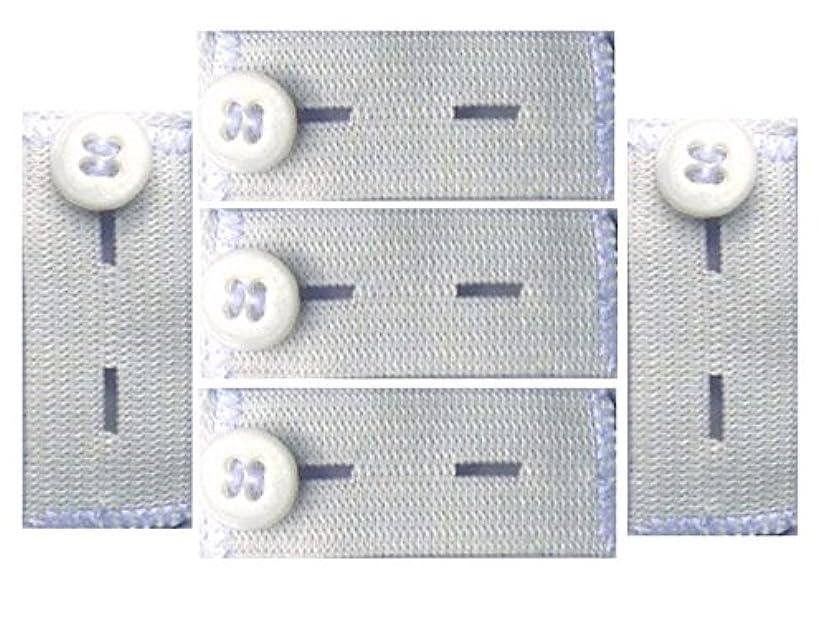 Elastic Collar Extenders Set of 5
