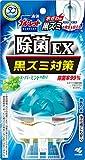 液体ブルーレットおくだけ除菌EX トイレタンク芳香洗浄剤 本体 スーパーミントの香り 70mlの写真