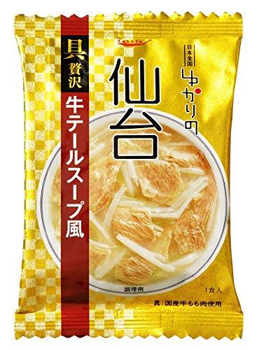 tabete ゆかりの 仙台 牛テールスープ風 10.8g×10個