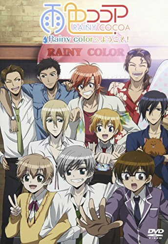 雨色ココア Rainy colorへようこそ! [DVD]