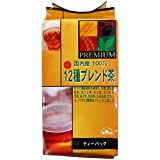 健茶館 プレミアム 12種ブレンド茶 国内産100% ティーバッグ 袋7g×18