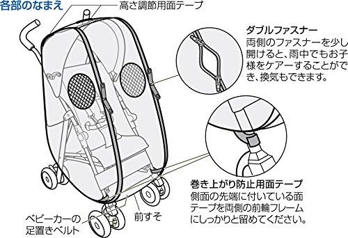 サイズ調整可能ベビーカー汎用両対面レインカバーフロントオープンアジャスタブル