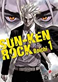 Sun-Ken Rock, Tome 1 - Bamboo Editions - 11/06/2008