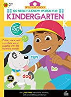 100 Need-to-Know Words for Kindergarten (Skills for School)
