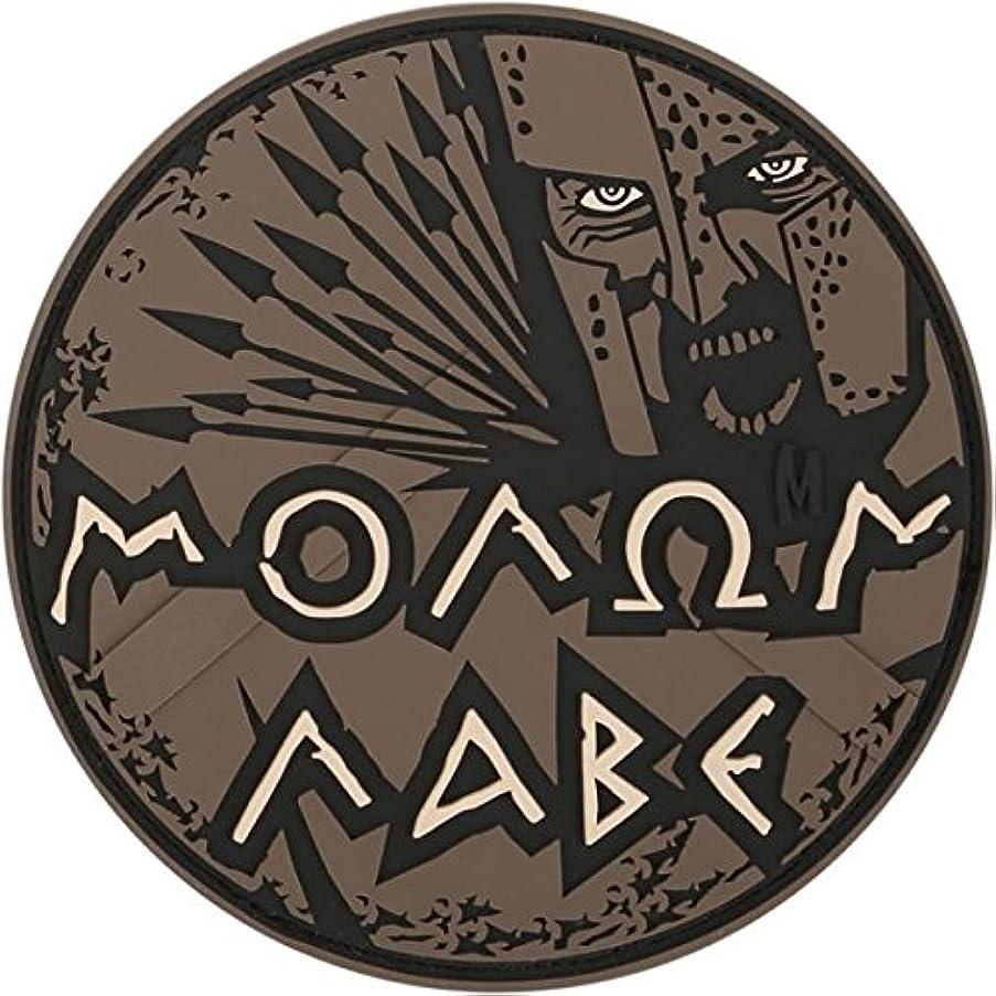 Maxpedition Molon Labe Patch
