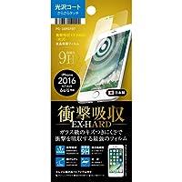 iPhone7/6s/6フィルム 4.7インチ対応 iJacket 液晶保護フィルム 衝撃吸収EX-HARD 光沢