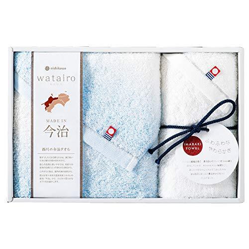 東京 西川 今治 タオルギフト フェイスタオル 1枚 ハンドタオル 1枚 わたいろ 綿100% ふわふわ 日本製 ギフトパッケージ入り ブルー TBF2497011B