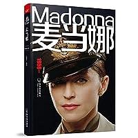 Madonna (1958-)(Chinese Edition)
