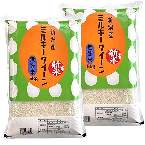 新潟県産ミルキークイーン(無洗米) (10kg(5kgx2))