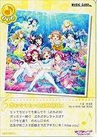 ラブライブ スクールアイドルコレクション Vol.04 M 恋になりたいAQARIUM LL04-058