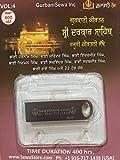 ਗੁਰਬਾਣੀ ਕੀਰਤਨ | Gurbani Kirtan by Sri Darbar Sahib Hazuri Ragi Jaths (400 Hrs) - ਯੂ.ਐਸ.ਬੀ ਡ੍ਰਾਈਵ | USB Drive