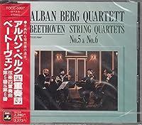 ベートーヴェン:弦楽四重奏曲NO.5,6