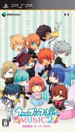 (.: - One chorus ver - / soundtrack CD / CD booklet included MUSIC Disc Limited Go Go BOX) MUSIC2 Uta no Prince-sama (japan import)