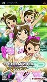 アイドルマスター SP ワンダリングスター(特典なし) - PSP