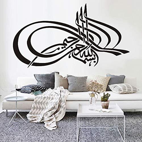 Etiqueta engomada árabe calcomanía cita musulmana Islam calcomanía Islam vinilo pegatina Dios Alá Corán pegatina pegatina de fondo A3 42x75cm