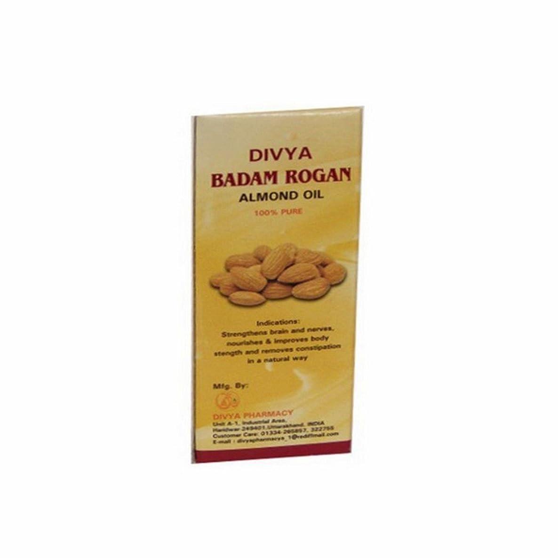 Divya Badam Rogan (Pure Almond Oil) 60ml
