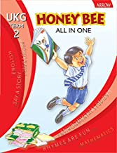 Honey Bee - All in One - UKG - Term-2