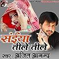 Saiya Tile Tile - Single