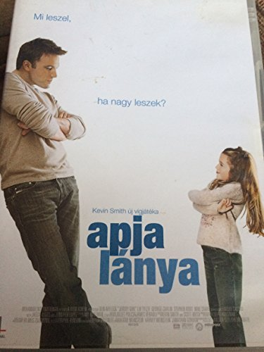 APJA LANYA