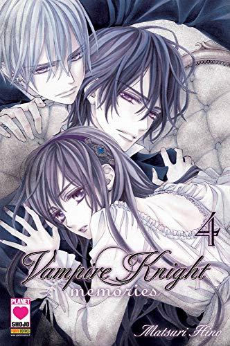 Vampire Knight Memories N° 4 - Planet Manga - Panini Comics - ITALIANO #MYCOMICS