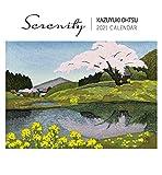 Serenity: Kazuyuki Ohtsu 2021 Wall Calendar
